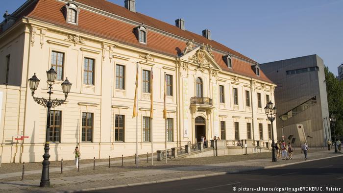 Jewish Museum Berlin DW 2.14.2019