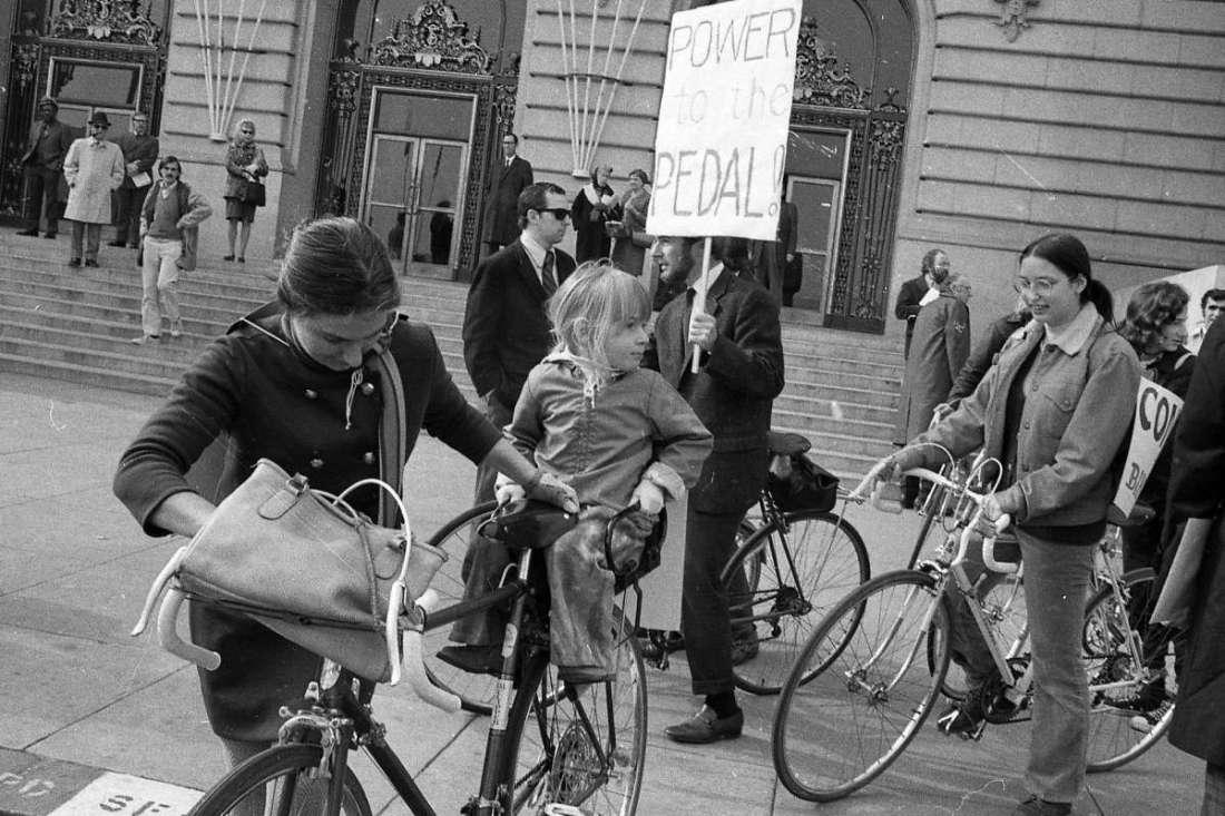 Bike Power II 1.29.2020