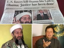 Osama bin Laden III  6.25.2020.jpg