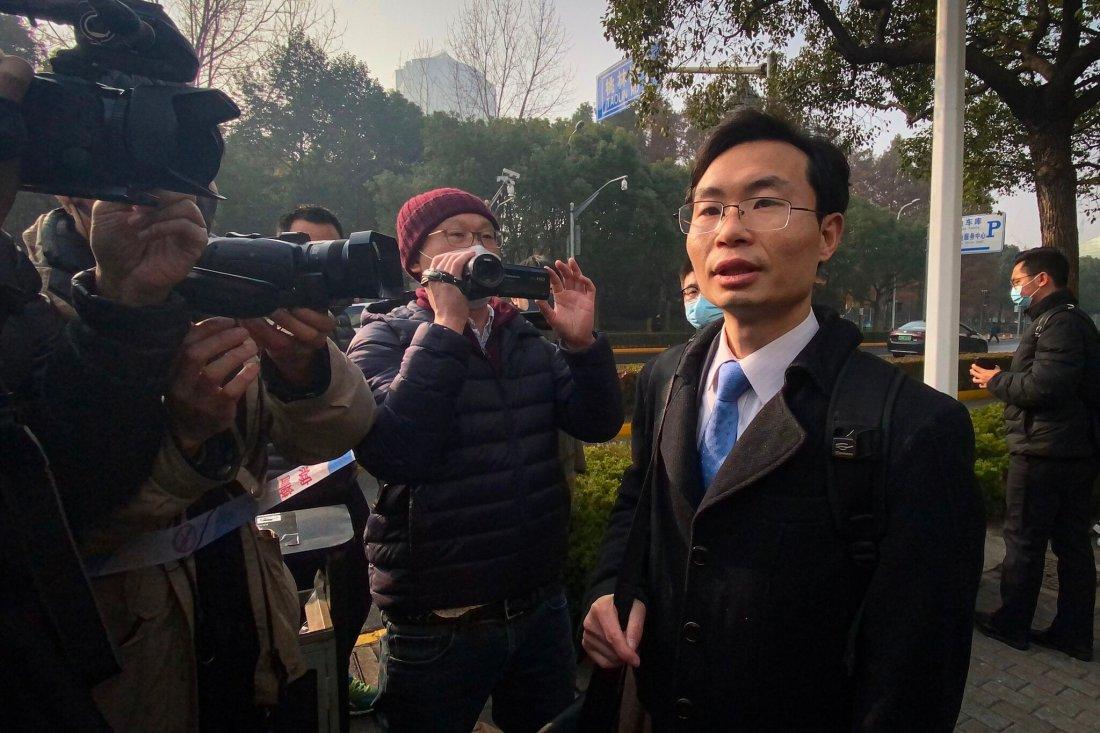Zang Zhang I 12.29.2020