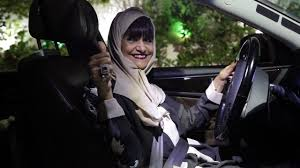 Loujain al-Hathloul II 2.10..2021.jpg
