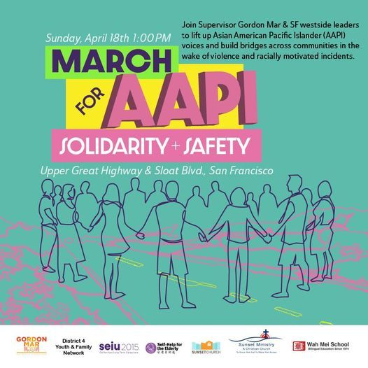 26 AAPI Rally GH Poster 4.18.2021.jpg