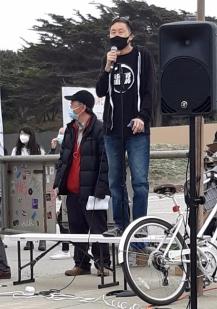 7 AAPI Rally GH Mar 4.18.2021