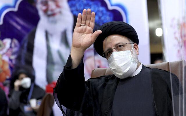 Ebrahim Raisi Iran VIII  6.19.2021.jpeg