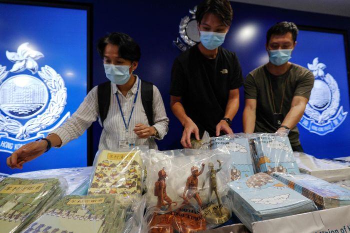 Hong Kong Crackdown Press crackdown II 7.24.2021.jpg