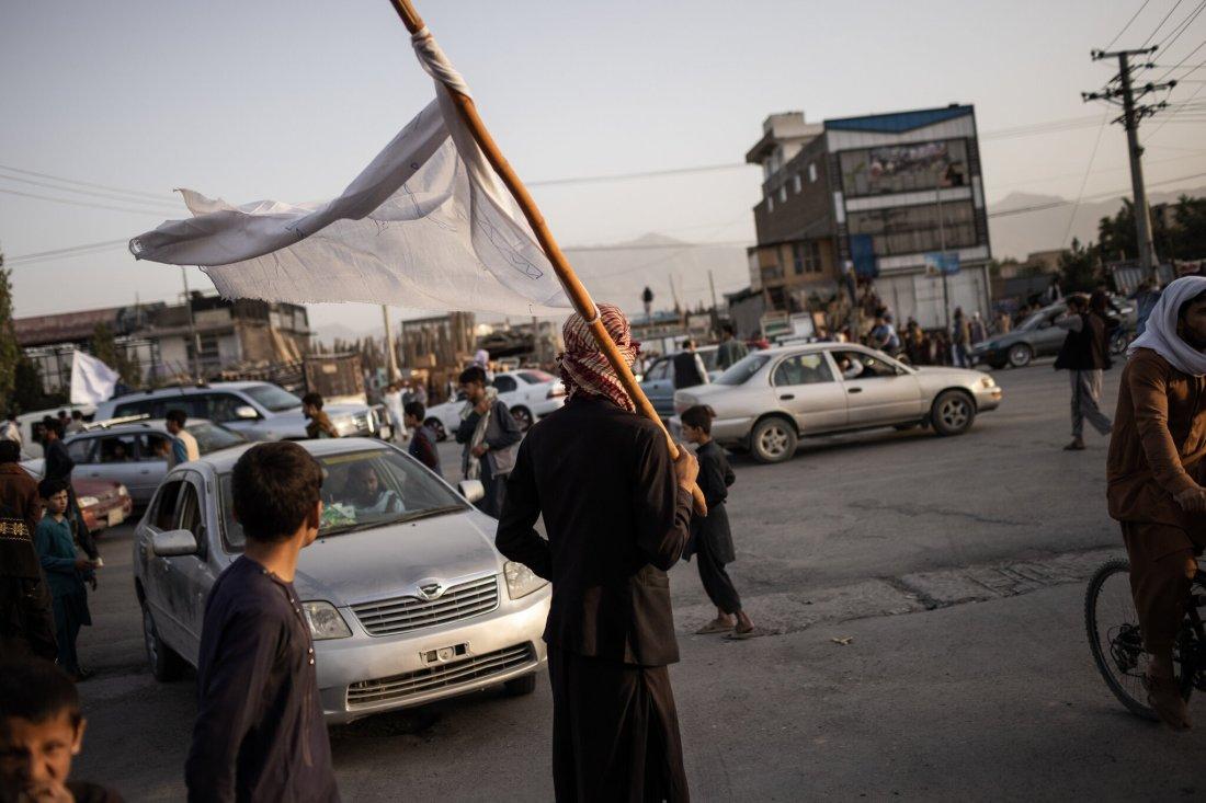 Afghanistan VI  8.15.2021.jpg